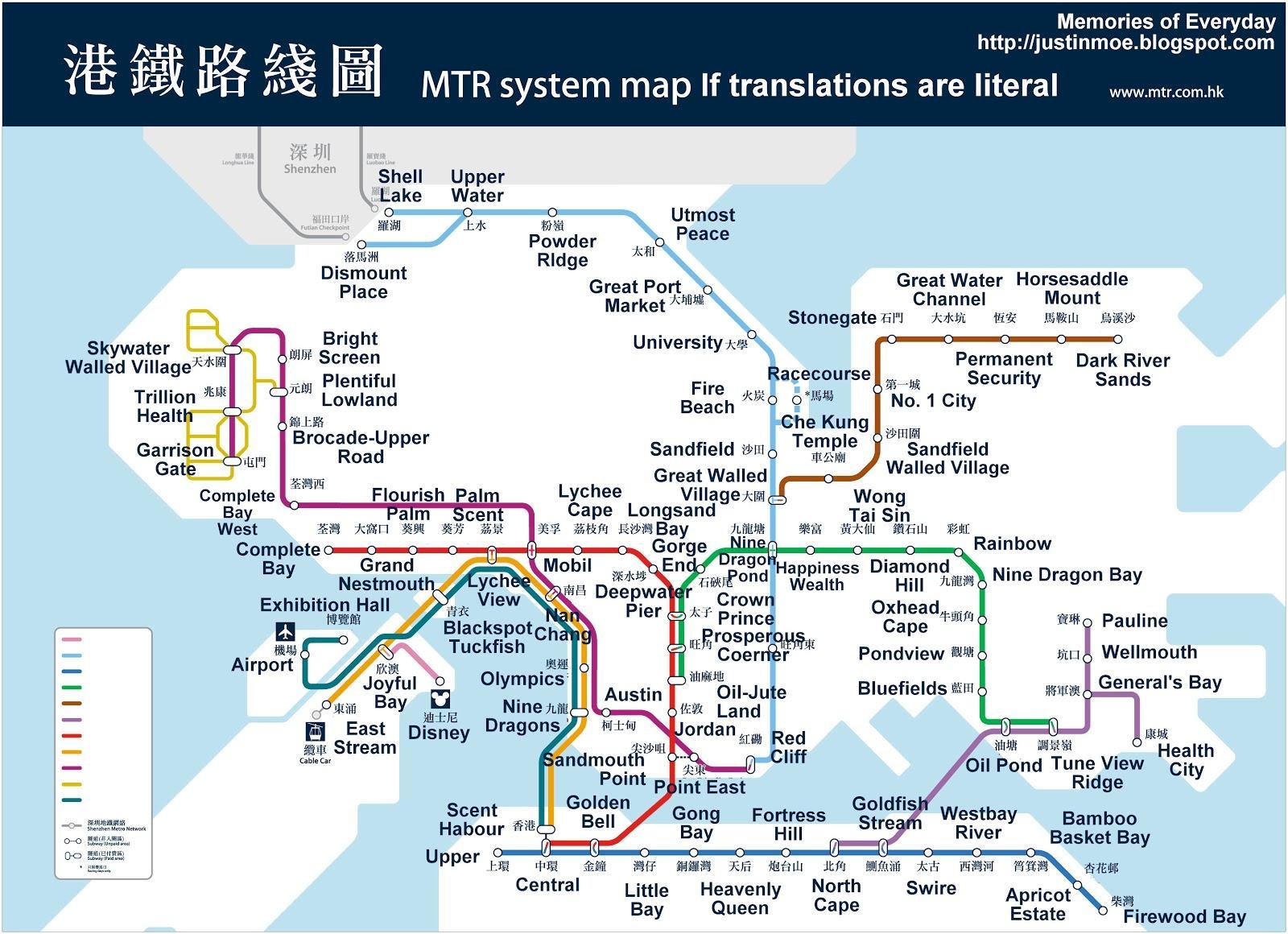 Metro Map Hk.Hk Subway Map Hongkong Subway Map China