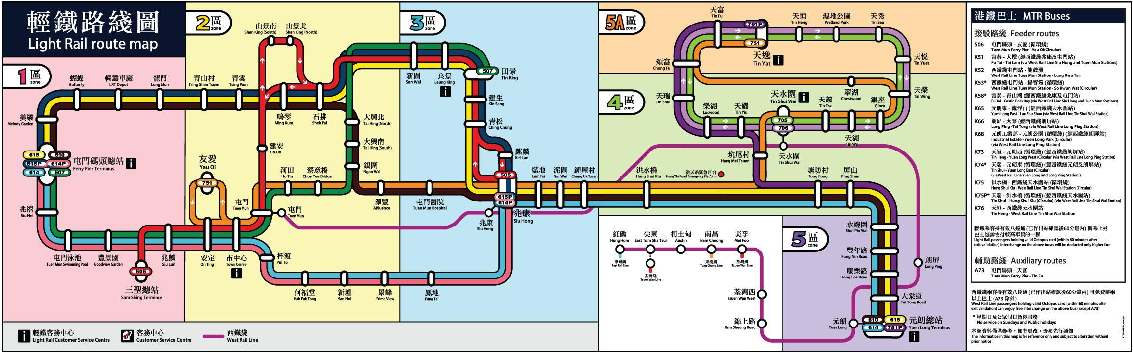 Hong Kong trolley map Map of Hong Kong trolley China