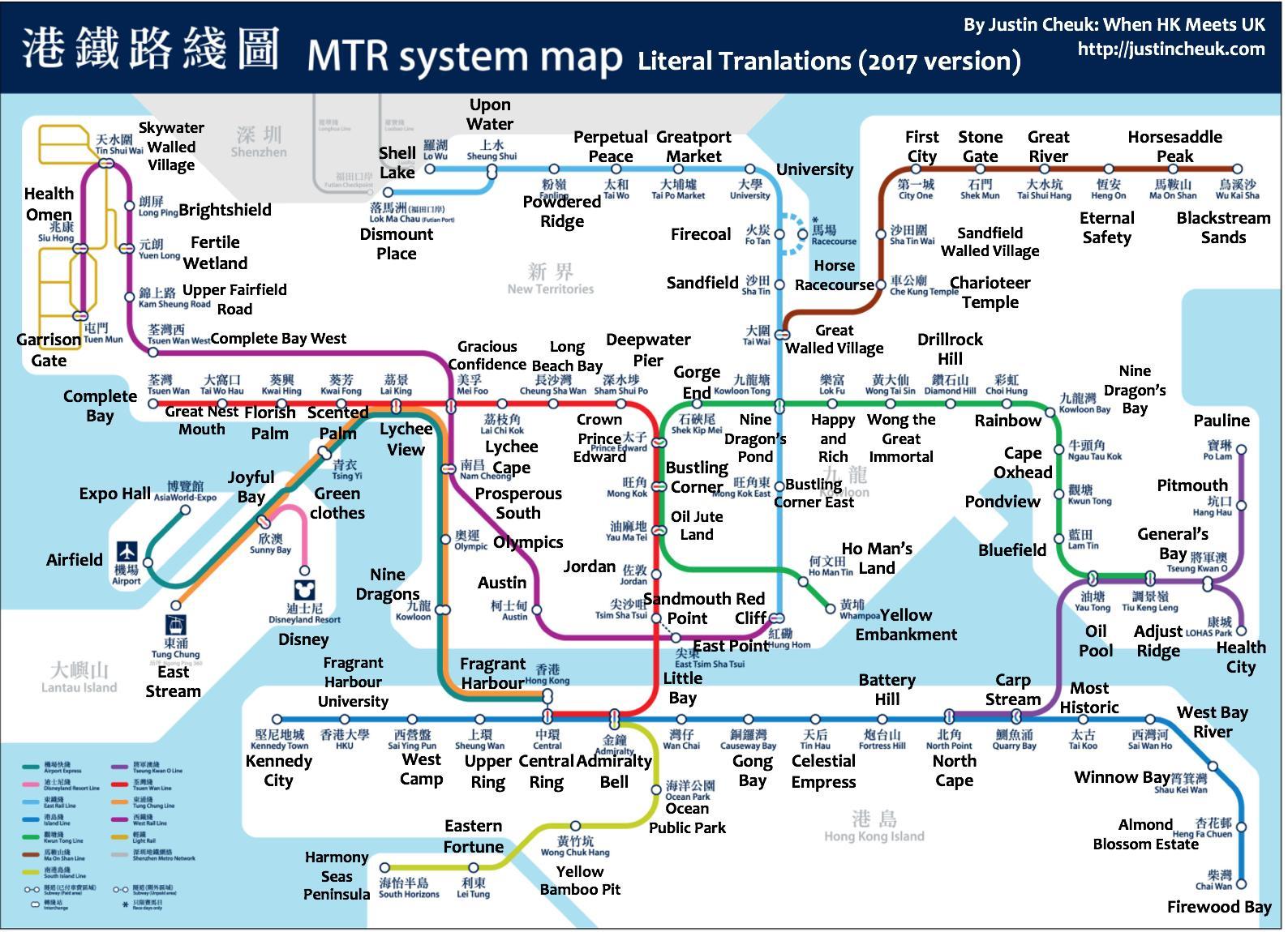 MTR map Hong Kong MTR station map Hong Kong China